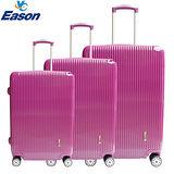 【YC Eason】簡約時尚可加大海關鎖款PC行李箱(20+24+28吋-紫貴族)
