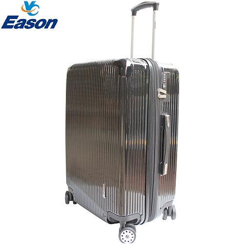 【YC Eason】簡約時尚可加大海關鎖款PC行李箱(24吋-黑俠客)