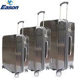 【YC Eason】簡約時尚可加大海關鎖款PC行李箱(20+24+28吋-黑俠客)
