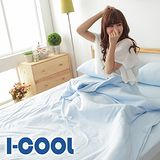 《I-COOL》抗菌天人紗瞬涼夏被-藍