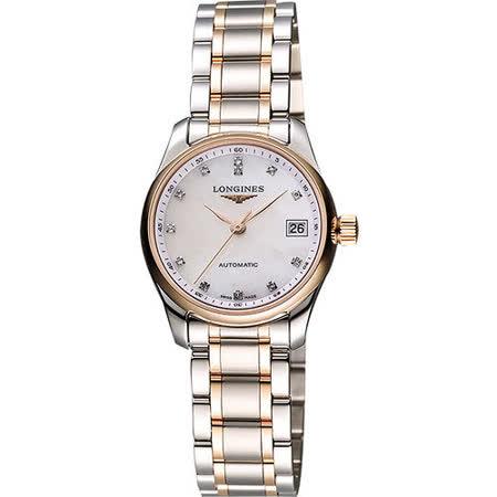 LONGINES 巨擘系列真鑽18K玫塊金機械女錶-珍珠貝x雙色版 L21285897