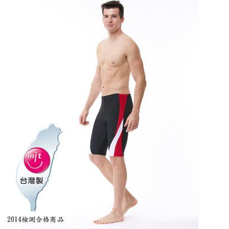 【Bich Loan】男奪金及膝泳褲附泳帽加碼贈白人沐浴露500ml*1瓶13000701
