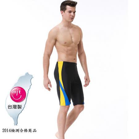 【Bich Loan】男金牌及膝泳褲附泳帽加碼贈白人沐浴露500ml*1瓶13000702