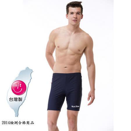 【Bich Loan】男競級七分泳褲附泳帽加碼贈白人沐浴露500ml*1瓶13000801