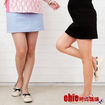 【時尚媽咪】基本款托腹休閒褲裙(共二色)
