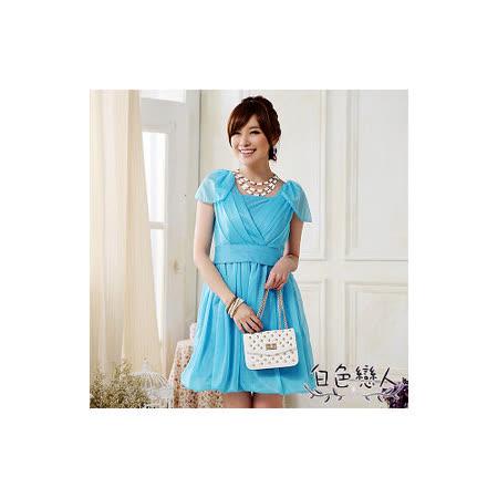 【白色戀人中大尺碼】天藍色V領收腰燈籠裙擺小禮服