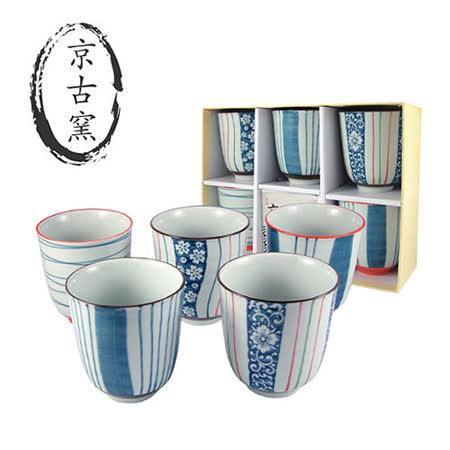 【兌】京古窯 日式和風青花瓷 5入杯禮盒組(303327)