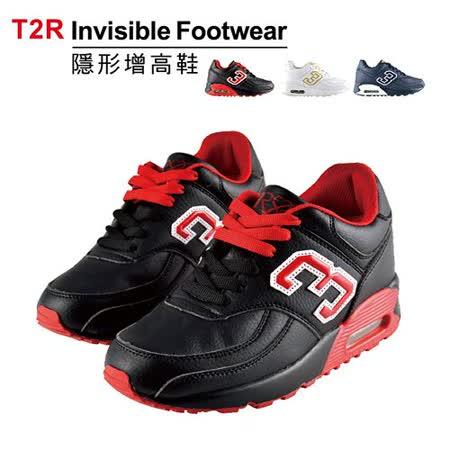 【韓國T2R】‧熱門韓劇穿搭情侶款雙氣墊內增高休閒運動鞋 -9cm 黑(5600-0074)