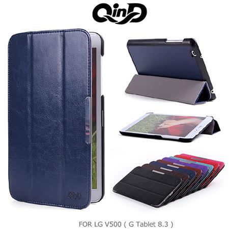 QIND 勤大 LG V500 ( G Tablet 8.3 ) 三折可立式皮套