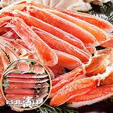 【日本代購】去殼松葉蟹蒸籠小套餐1份(500g/份)