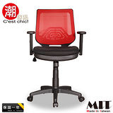 Moore摩爾風尚電腦椅(紅)