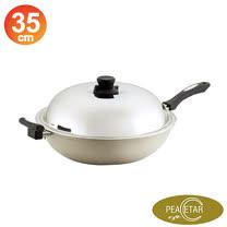 【鼎王】必仕達 Peacetar 輕食主義深型料理鍋(35cm)