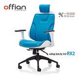【Offian】韓國RXII 設計專利辦公椅(可拆洗)-水手藍