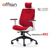 【Offian】韓國RXII 設計專利辦公椅(可拆洗)-紅