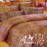 【BUTTERFLY】野戀豹紋 雙人四件式涼被床包組