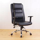《BuyJM》湯瑪士高背護腰皮面多功能辦公椅