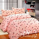 【BUTTERFLY】格子空間-粉 雙人四件式涼被床包組