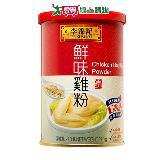 李錦記鮮味雞粉273g