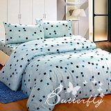 【BUTTERFLY】格子空間-藍 雙人四件式涼被床包組