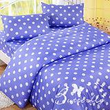 【BUTTERFLY】點點世界-藍 雙人四件式涼被床包組