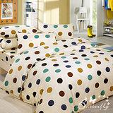 【BUTTERFLY】夢想曲-米 雙人四件式涼被床包組