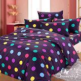 【BUTTERFLY】夢想曲-紫 雙人四件式涼被床包組