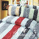 【BUTTERFLY】漩渦空間-紅 雙人加大四件式涼被床包組