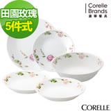 CORELLE 康寧-田園玫瑰5件式餐盤組 (502)