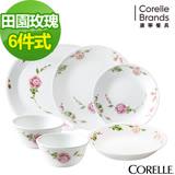 CORELLE 康寧-田園玫瑰6件式餐盤組 (601)