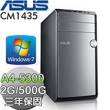ASUS華碩 CM1435【黎明進擊】A4-5300雙核心 Win7電腦(CM1435-530K77A)