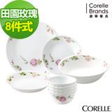 CORELLE 康寧-田園玫瑰8件式餐盤組 (801)