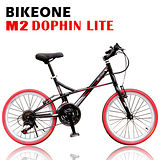 【BIKEONE】M2 DOPHIN LITE 20吋18速 451輪組 海豚小徑車(亮麗五色可選)