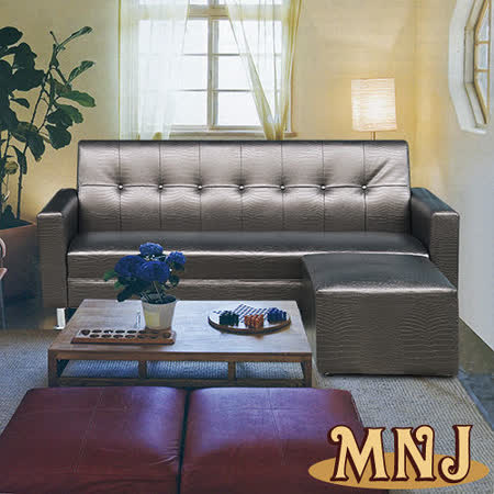 【部落客推薦】gohappy快樂購MNJ-華麗鱷魚皮紋獨立筒L型沙發(3色可選)開箱新光 三越 a11