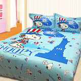 《史努比》紐約風格 頂級精梳棉雙人八件式床罩組