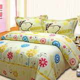 《史努比》玩樂天堂 頂級精梳棉雙人八件式床罩組