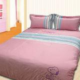 《史努比》粉色浪漫 頂級精梳棉雙人八件式床罩組