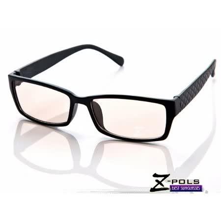 視鼎Z-POLS 韓流格紋圖騰 專業抗UV+抗藍光眼鏡