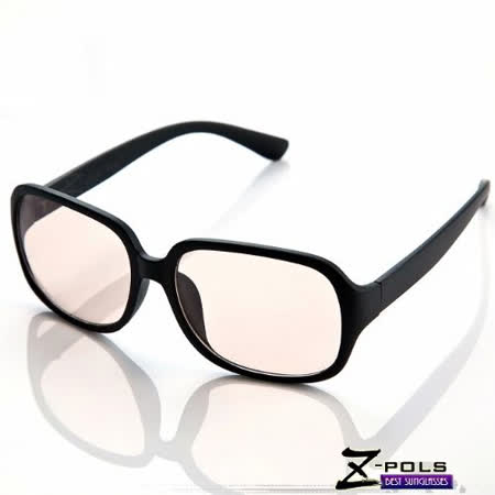 視鼎Z-POLS 寬版大框流行款 抗UV+抗藍光眼鏡
