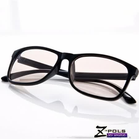 視鼎Z-POLS 沉穩風格 專業抗藍光眼鏡