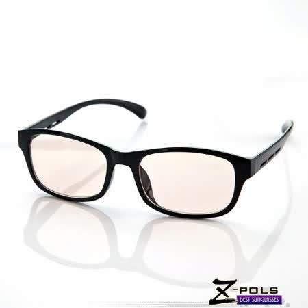 視鼎Z-POLS 熱銷設計質感黑 專業抗藍光眼鏡