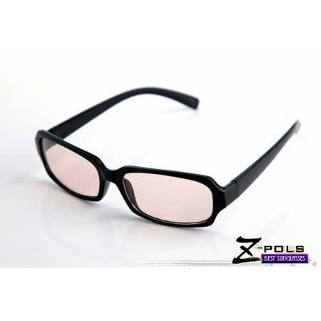 視鼎Z-POLS 潮流質感 抗UV+抗藍光眼鏡
