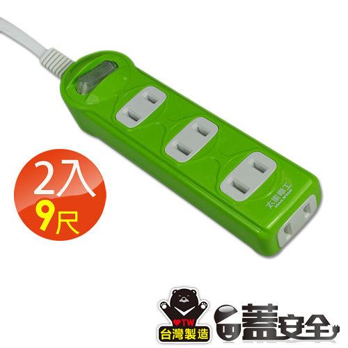 【太星電工】彩色一開四插延長線((2P15A9尺))(2入)橙/紅/綠OC41209*2.