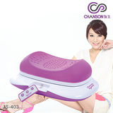 【強生CHANSON】塑腹美腰電臀機 JS-403