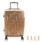 ELLE頂級髮絲紋 藝術簍空雕刻行李箱20吋輕時尚華麗藝術100%純法國PC材質 -時尚金EL31123B20-06