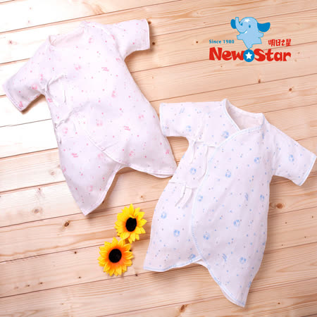 【聖哥-明日之星】薄-棉紗嬰兒蝴蝶裝(短袖長褲、綁帶)二色可選