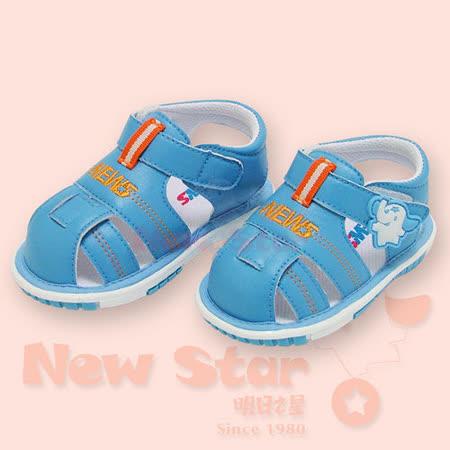 【聖哥-NEWS】啾啾涼鞋(高級防滑底)藍  三種尺碼可選