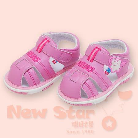【聖哥-NEWS】啾啾涼鞋(高級防滑底)粉紅  三種尺碼可選
