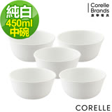 CORELLE 康寧-純白5件式餐盤組 (501)