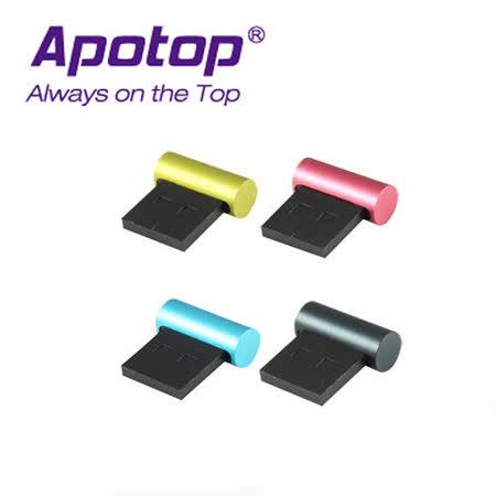 APOTOP 32GB鋁碟(AP-U2)