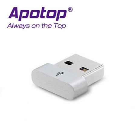 APOTOP 64GB鋁碟(AP-U6+)